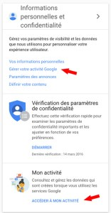 confidentialites google