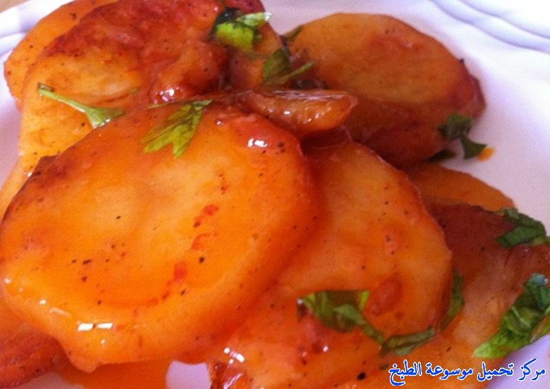 صينية البطاطس بالفرن بدون لحم