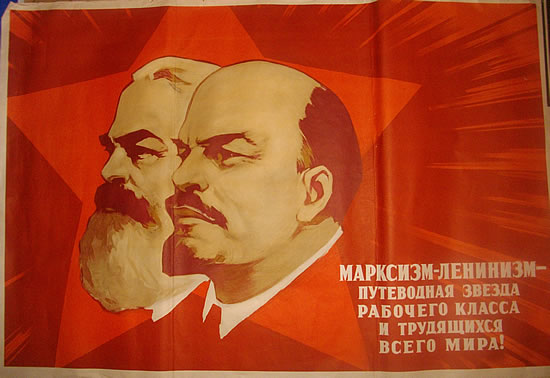 https://i1.wp.com/www.encyclopediaofukraine.com/pic%5CM%5CA%5CMarx%20and%20Lenin%20banner.jpg