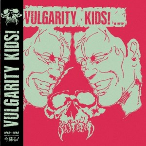 Vulgarity Kids - Vulgarity Kids! (85/88)  - LP