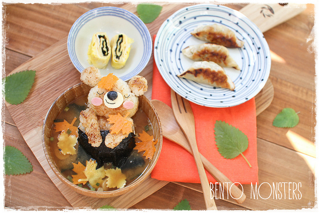 Bento Monsters Bärchen Box