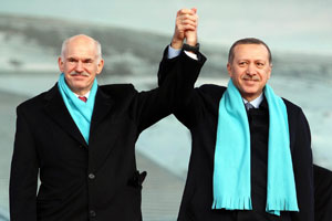 https://i1.wp.com/www.energia.gr/photos/papandreou%20erdogan%20erzerum.jpg
