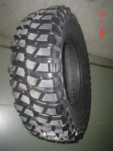 as pneu