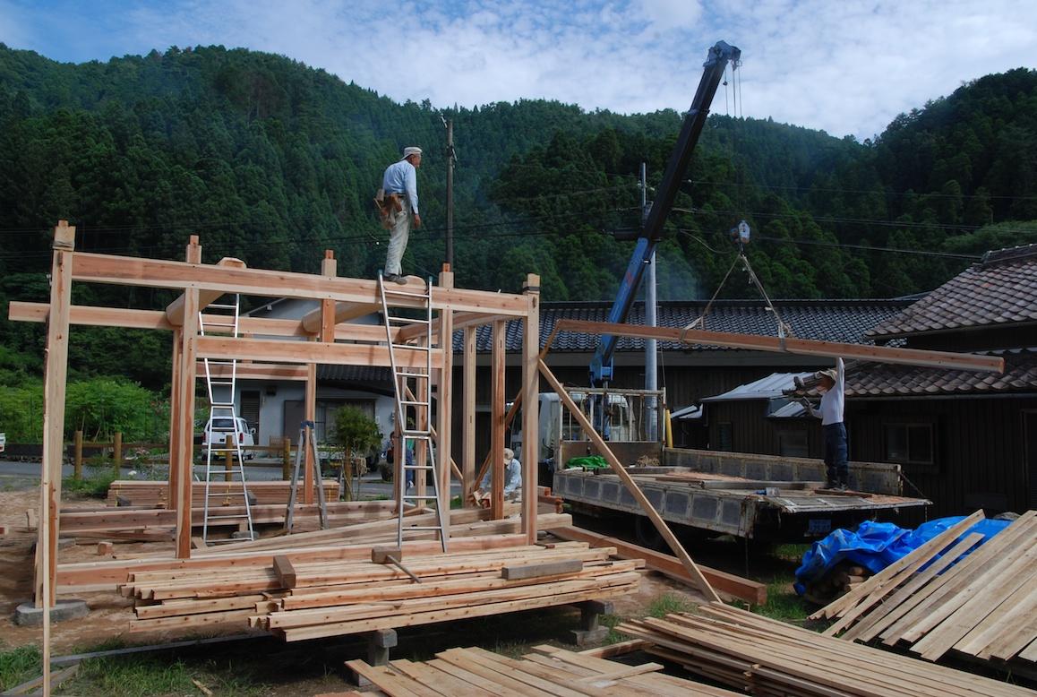 plan de construction de maison