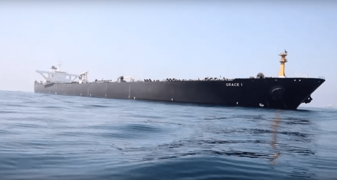 US launches legal bid to seize Iranian tanker