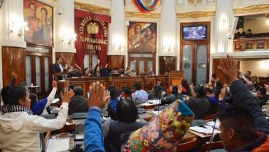 Photo of Bolivia ratifica dos tratados sobre seguridad nuclear y desechos radioactivos