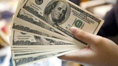Photo of La deuda externa sube a $us 10.605 millones