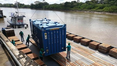 Photo of Envían primer cargamento de urea por Puerto Villarroel