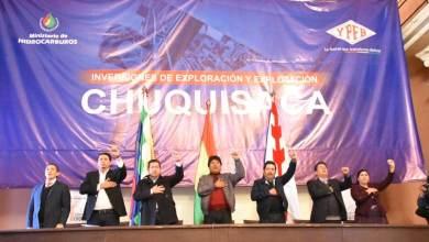 Photo of Gobierno: En 13 años, la renta petrolera de Chuquisaca fue $us 1.570 MM