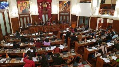 Photo of Cámara de Diputados aprueba proyecto de Ley del PGN 2020