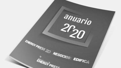 Photo of Revista Anuario 2020