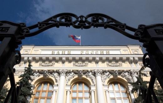 rusija banka