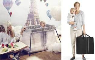 lit-voyage-parapluie-babybjorn