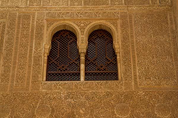 Alhambra-détail-Grenade-Andalousie-Espagne