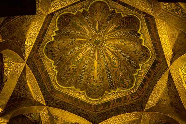 coupole-grande-mosquée-Cordoue-Andalousie