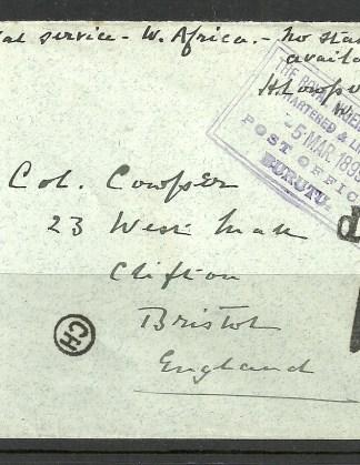 1899 Niger Coast Special Service, Neat E.