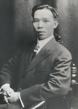 Portrait of Yong Fook Tong