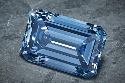 oppenheimer-blue-diamond