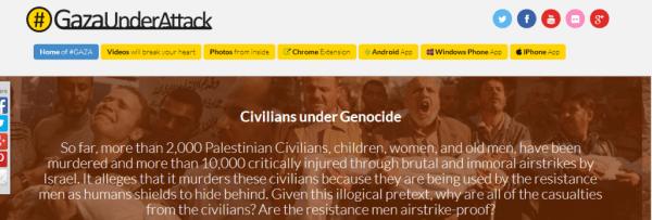 موقع gazaunderattack.com طور بواسطة مجموعة مبرمجين شبابية