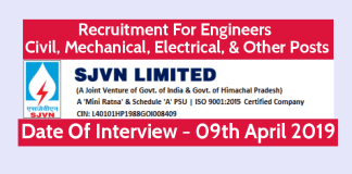 SJVN Recruitment For Engineers Civil, Mechanical, Electrical, IT & Other Posts Last Date - 9th April