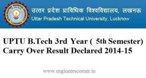 uptu 3rd year carry over