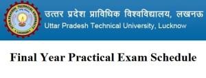 UPTU Practical Exams