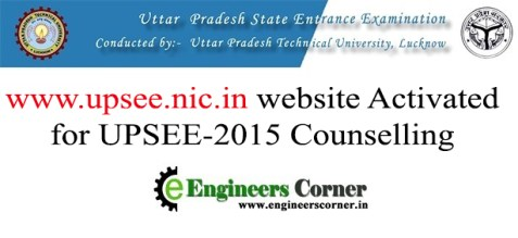 UPSEE 2015 nic website working