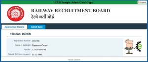 RRB Admit Card download