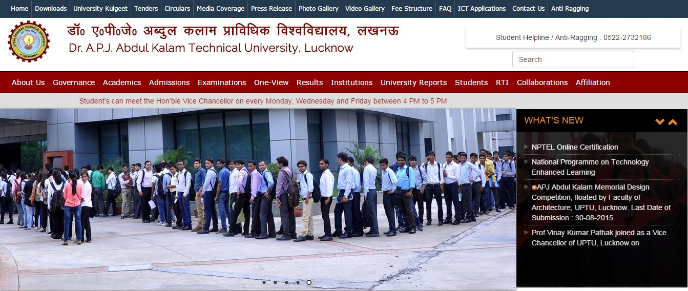 now official uptu officially changed the university name