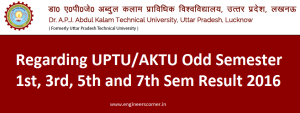 AKTU UPTU Special Carry Over Result 2016