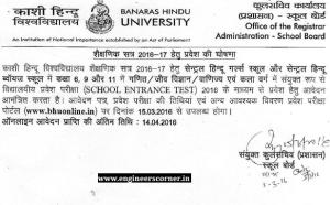 BHU CHS 2016 2017 admission notice