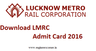 Download LMRC Admit Card 2016