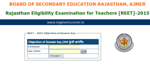 RBSE REET 2015 and 2016 answer key result