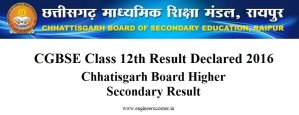 CGBSE Class 12th Result 2016 chhatisgarh board