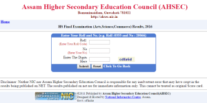 AHSEC HS Final Examination Class 12th Result 2016