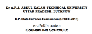 UPSEE 2016 - Full Counselling Schedule, Counselling Procedure, Seat Allotment