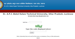 AKTU 1st Year 2nd Semester Result 2016