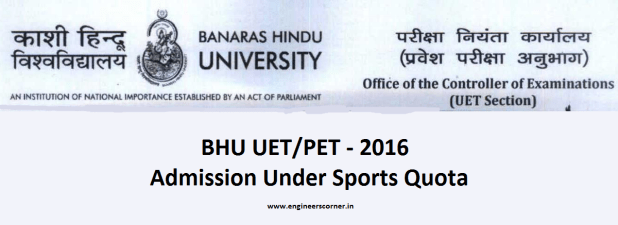 BHU UET 2016 Sports Quota admission