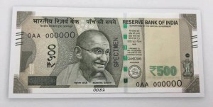 Picture of new Rs 500 note - Front side