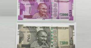 Pictures - Rs 500 and Rs 2000 notes