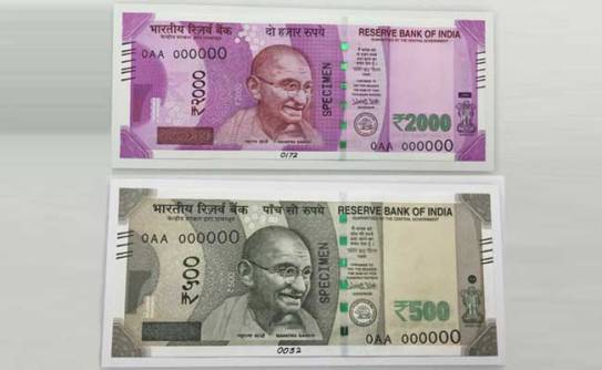 Pictures - Rs 500 & Rs 2000 notes