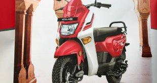 Honda Cliq Pictures