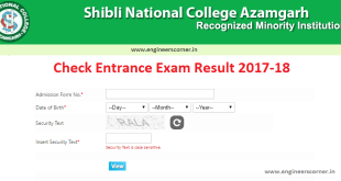 Shibli National College UG Exam Result 2017