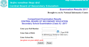 CBSE Class 10th Compartment Result 2017