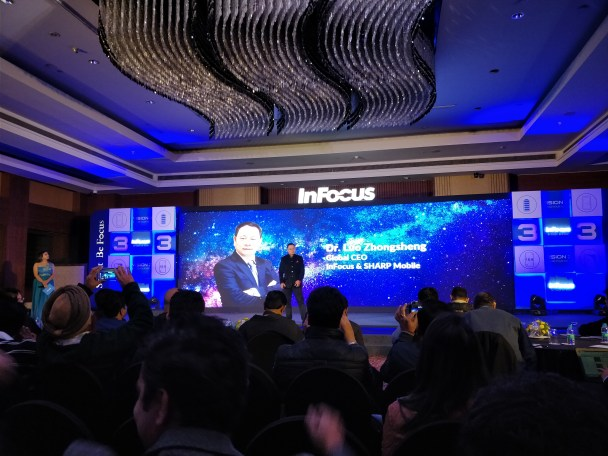 InFocus Vision 3 Specification