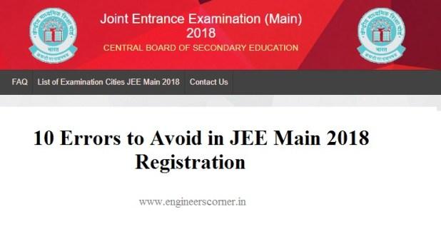 JEE Main 2018 Registration Process