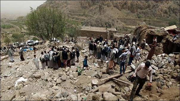 Aggression on Yemen