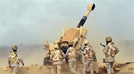 saudi aggression