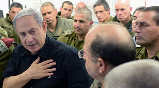 """""""Israeli"""" PM Benjamin Netanyahu"""
