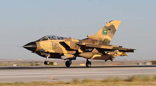 Royal Saudi force